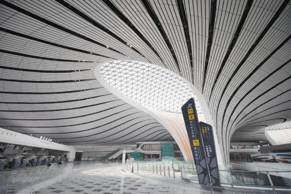 Aeroporto de Pequin